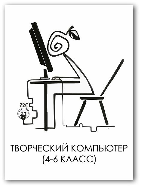 Пермь школа дизайна официальный сайт